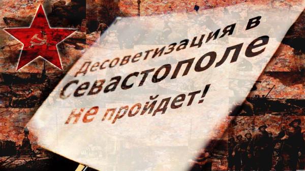 20200906_13-49-Памятник Примирения - попытка переписать историю - автор герба Севастополя-pic1
