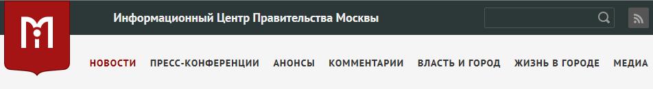 V-Logo-icmos.ru-Информационный центр Правительства Москвы