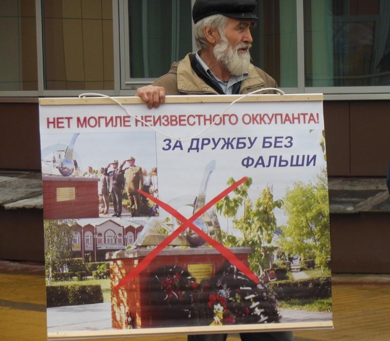 20200805_09-02-Почему прокурор Воронежской области узаконил «мемориал фашистам» в Россоши-pic2