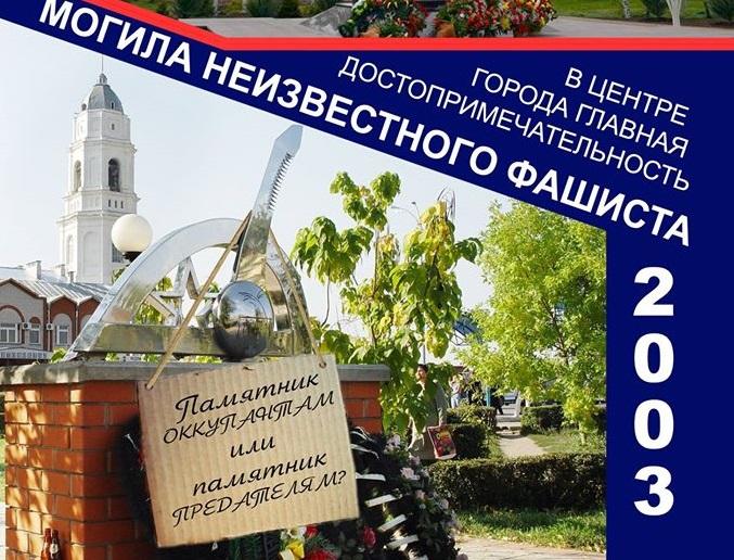 20200624_09-00-Под занавес воронежской карьеры Александр Гулягин принял борца с мемориалом фашистам-pic2