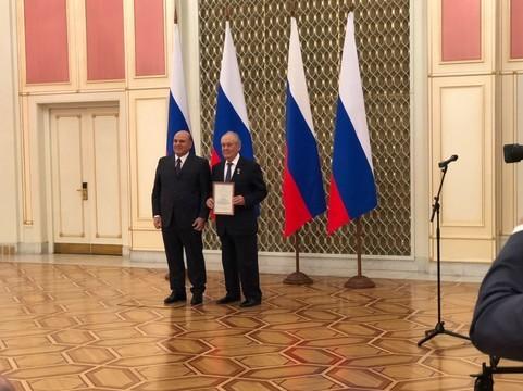 20200909-Мишустин наградил Шаймиева и Яхину премиями правительства РФ в области культуры-pic1