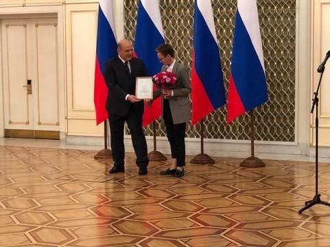 20200909-Мишустин наградил Шаймиева и Яхину премиями правительства РФ в области культуры-pic2