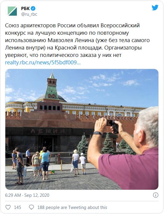 20200912_11-52-Зюганов оценил конкурс концепций Мавзолея без Ленина-pic2