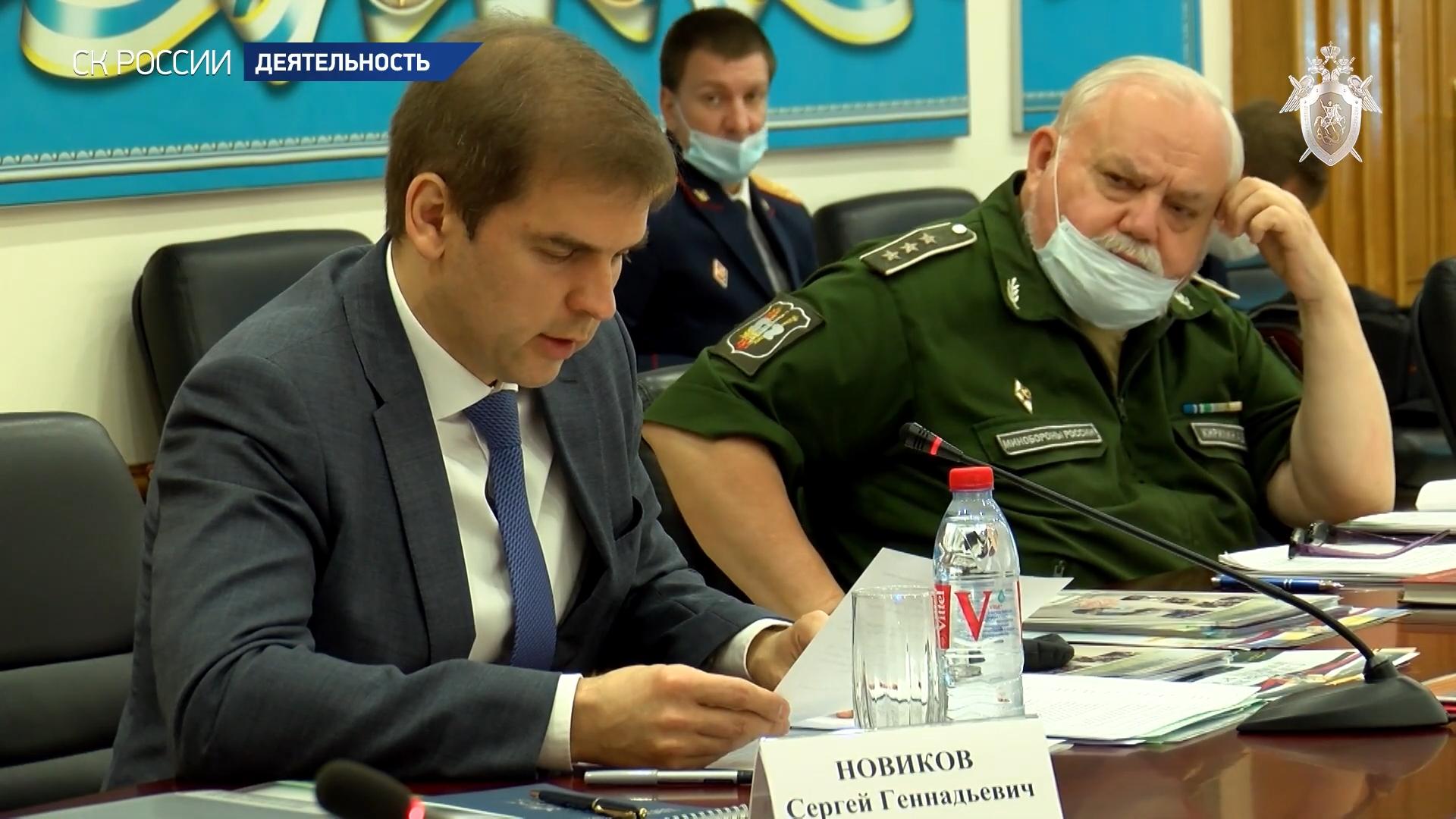20200702-Состоялось первое заседание штаба по координации поисковой и архивной работы СК России-pic03