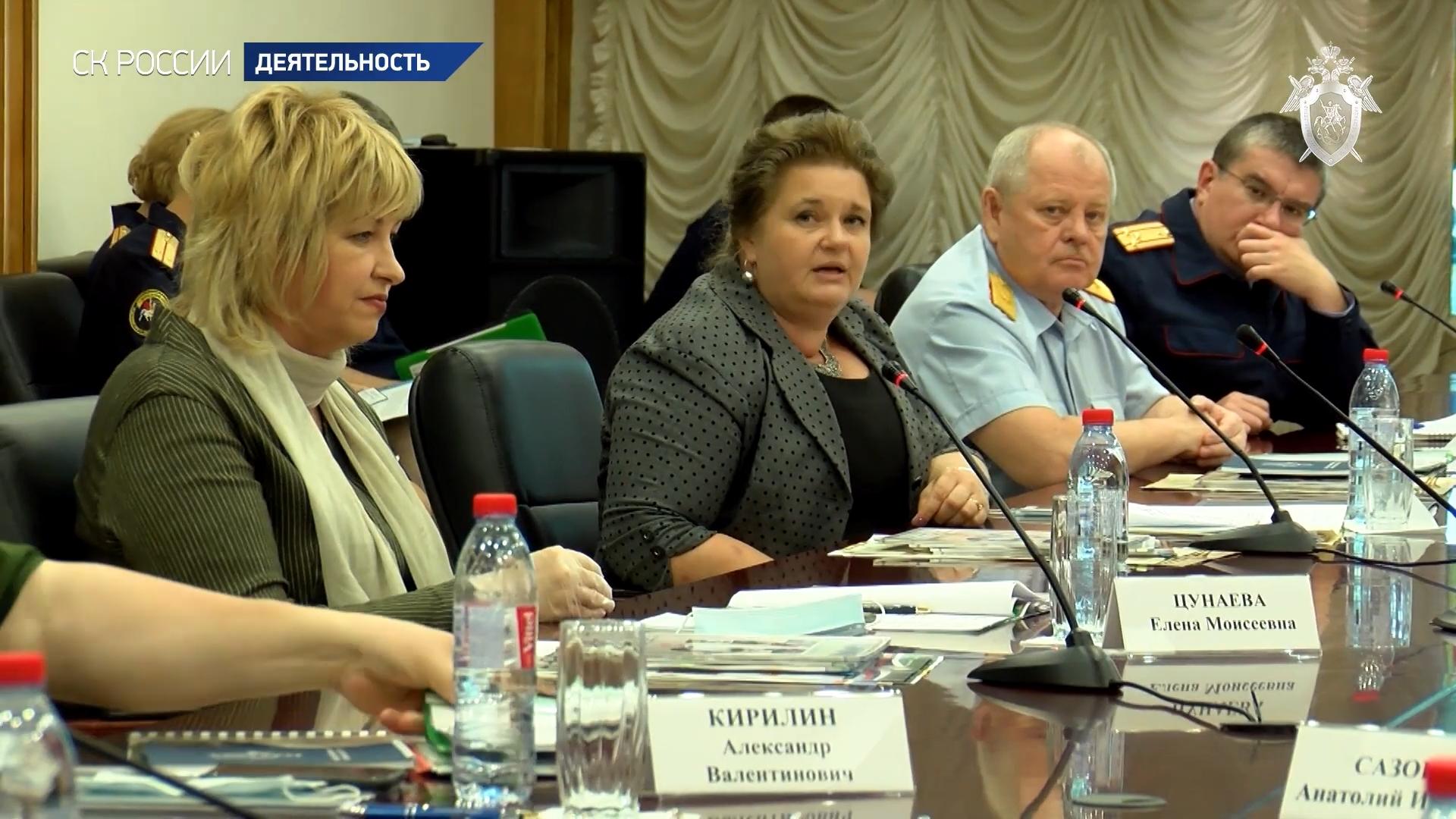 20200702-Состоялось первое заседание штаба по координации поисковой и архивной работы СК России-pic05