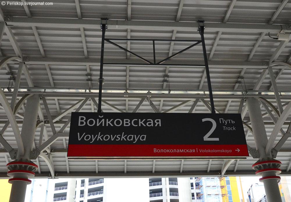 20160712_15-01-Новое московское кольцо- взлетит или не взлетит-pic27