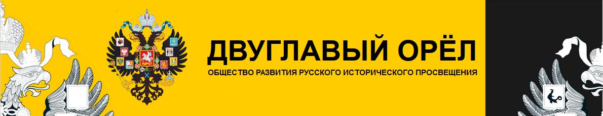 V-logo-rusorel_info