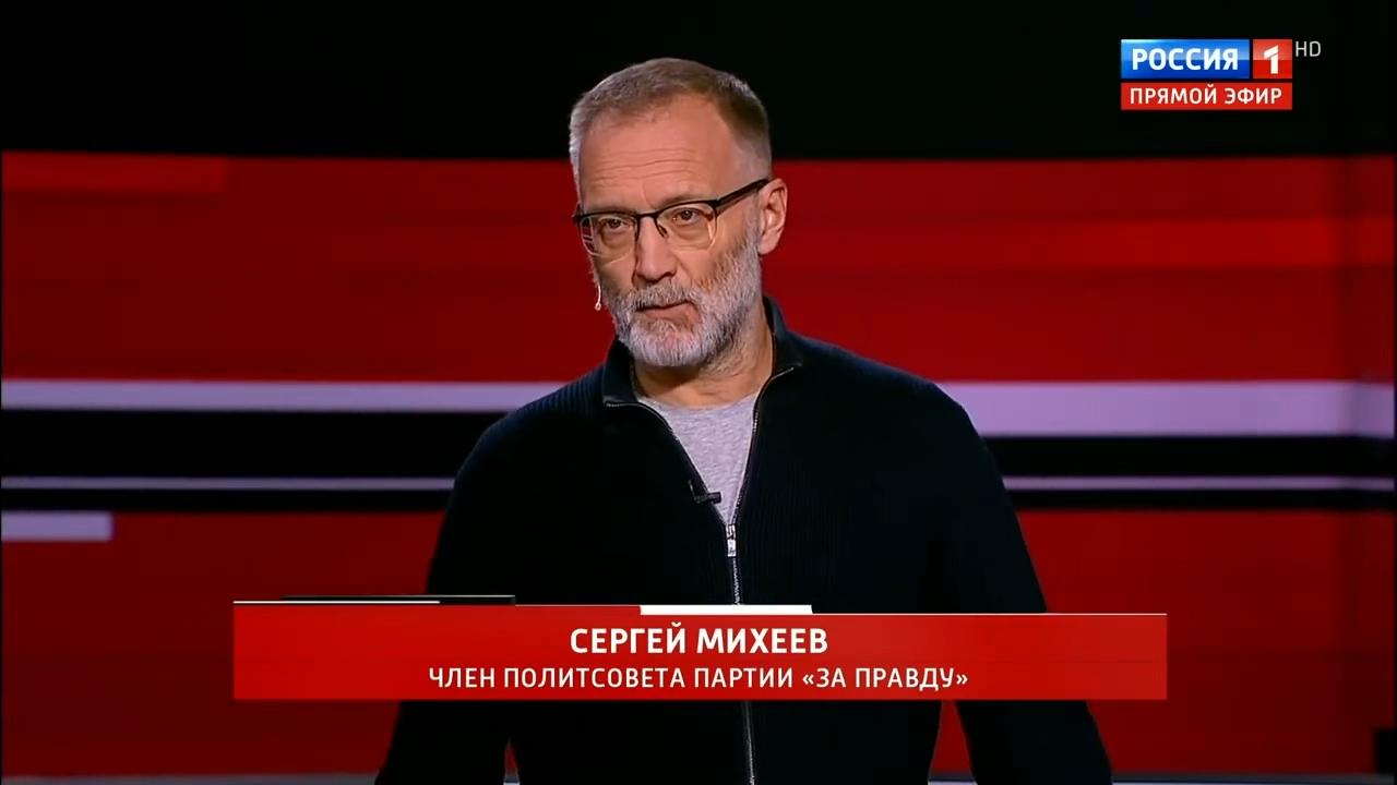 Вечер с Владимиром Соловьевым от 28.10.2020-pic1