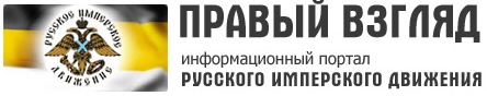 V-logo-rusimperia_info