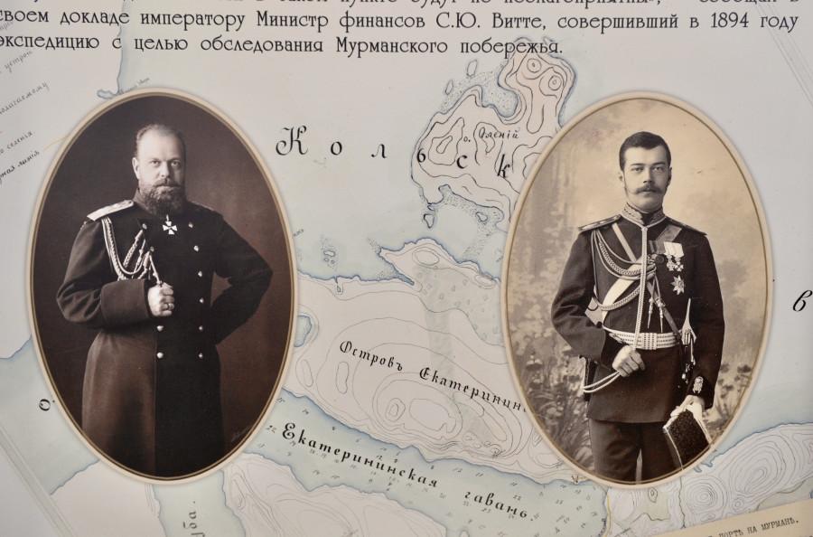 20201121-В аэропорту Мурманск открылась постоянная фотоэкспозиция, посвящённая истории Кольского Севера в годы царствования императора Николая II-pic2