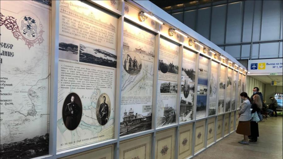 20201121_17-18-О Кольском севере в эпоху Николая II расскажет выставка аэропорта-pic1