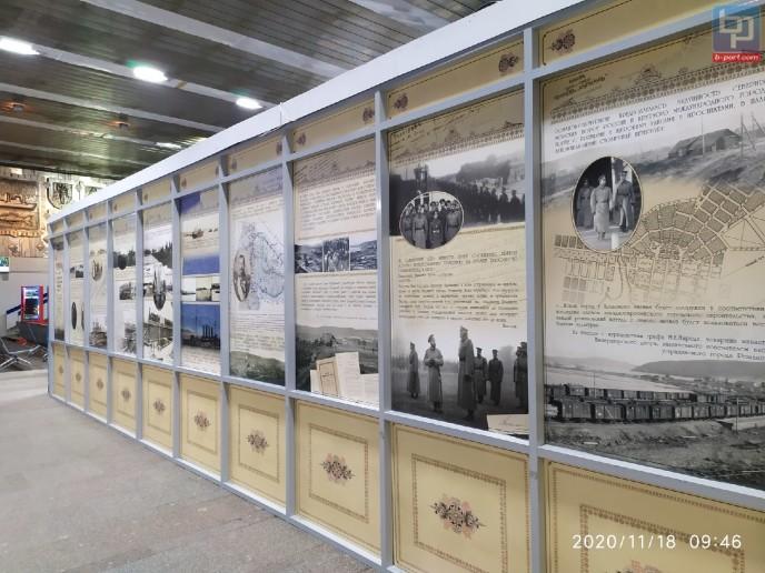 20201122_09-30-Фотоэкспозиция о Кольском Заполярье в годы царствования Николая II открылась в мурманском аэропорту-pic1