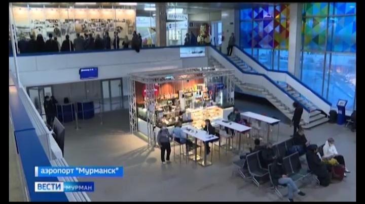 20201123_15-47-В мурманском аэропорту открыли фотоэкспозицию, посвященную императору Николаю II-pic1