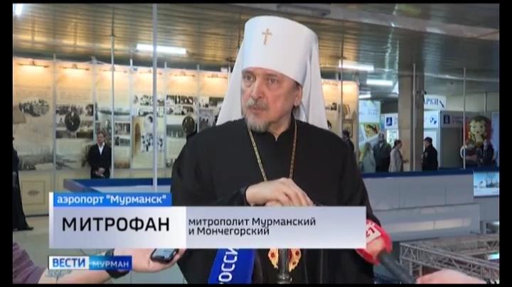 20201123_15-47-В мурманском аэропорту открыли фотоэкспозицию, посвященную императору Николаю II-pic3