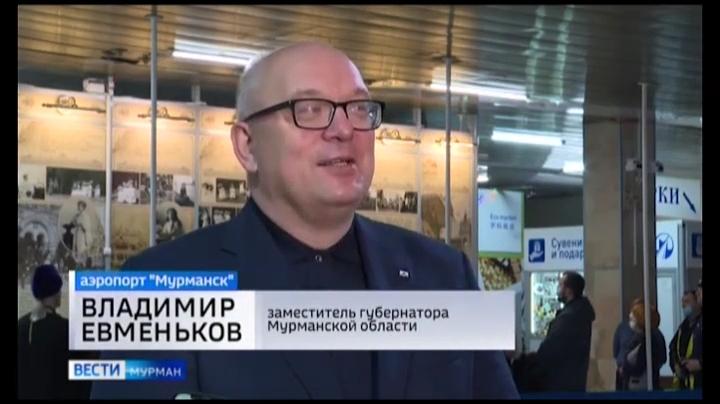 20201123_15-47-В мурманском аэропорту открыли фотоэкспозицию, посвященную императору Николаю II-pic4