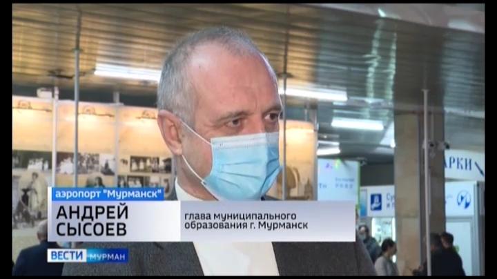 20201123_15-47-В мурманском аэропорту открыли фотоэкспозицию, посвященную императору Николаю II-pic5