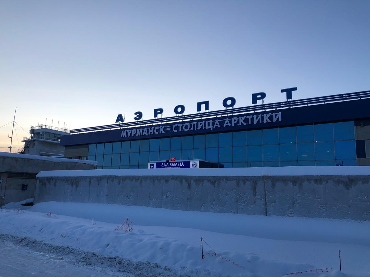 20201122-В аэропорту Мурманска открылась выставка, посвященная Николаю II-pic1