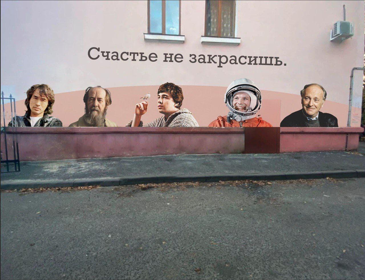 20201124-В Курске появились новые граффити-pic1