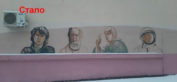 20201123_15-06-На улице Ленина в Курске появились изображения Цоя, Солженицына, Бодрова и Гагарина-pic1