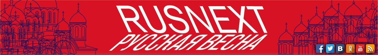 V-logo-rusnext_ru