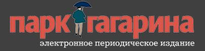 V-logo-parkgagarina_info