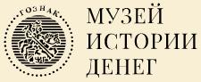 V-logo-museum_goznak_ru