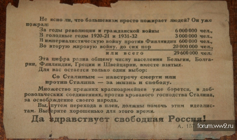 Листовки на обмен-N43b-Трезвые числа рассказывают