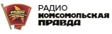 V-logo-Радио Комсомольская правда