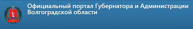 V-logo-volganet_ru