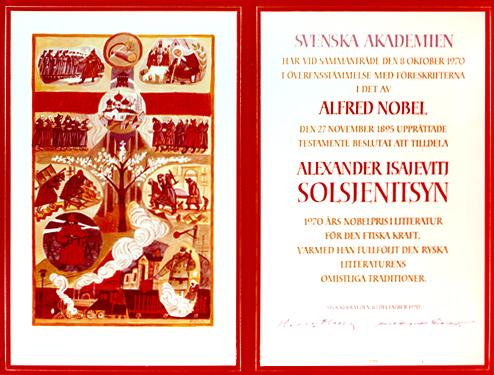 Нобелевская премия-Диплом-Александр Исаевич Солженицын