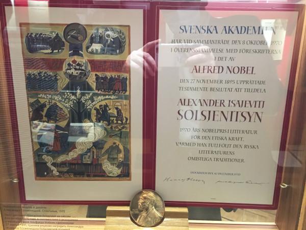 Диплом Нобелевсеой премии и медаль