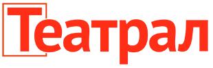 V-logo-teatral-online_ru