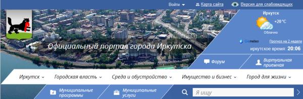 V-logo-admirk_ru