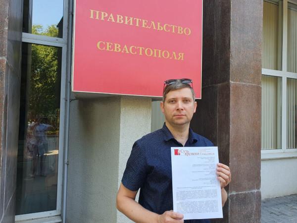20201222_18-26-Развожаев стал первым главой Севастополя, нарушившим закон — общественник-pic1