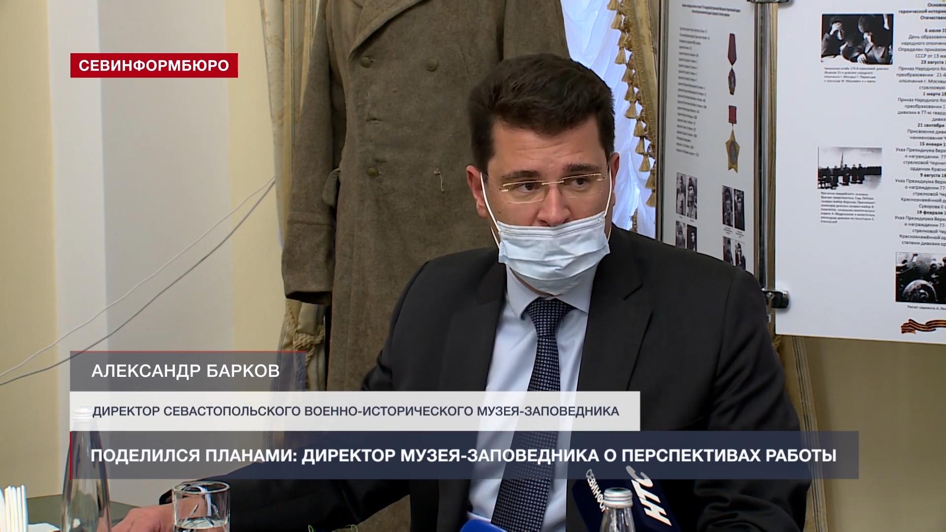 20201022_17-49-Новый директор Севастопольского музея-заповедника намерен изменить название учреждения-pic2