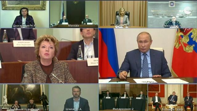 20201027_17-57-Путин оценил предложение запретить сравнение действий СССР и нацистов-pic1