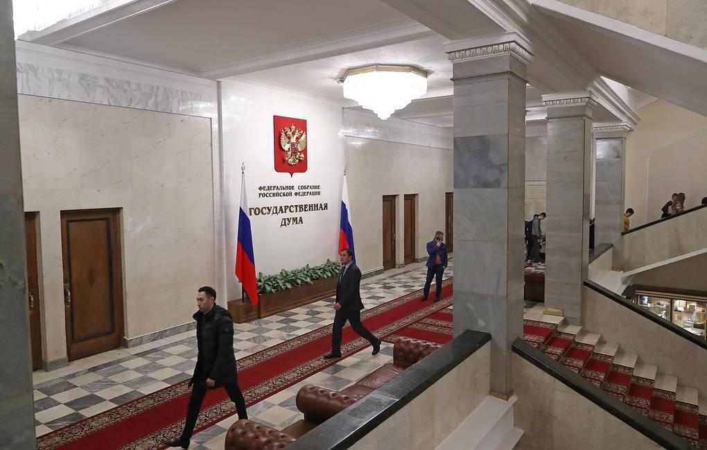 20200121_17-05-В Госдуме предлагают законодательно запретить приравнивание СССР к нацистской Германии-pic1