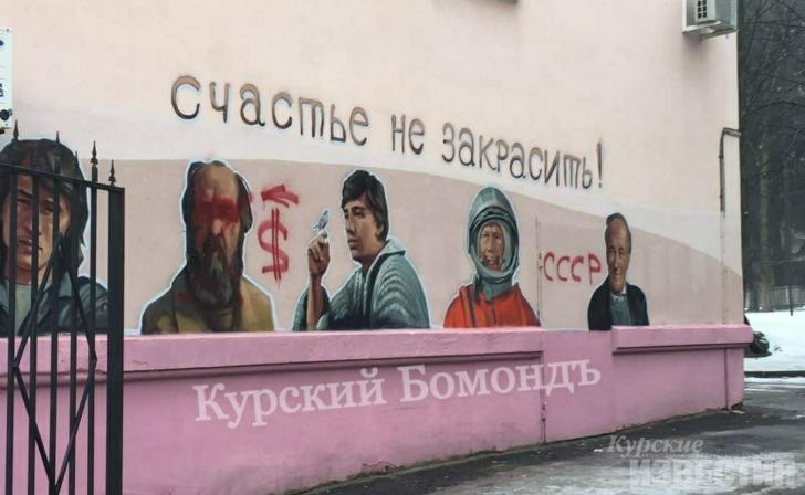 20210107_14-41-В Курске автор испорченного вандалами портрета Солженицына рассказал, как его исправить-pic1