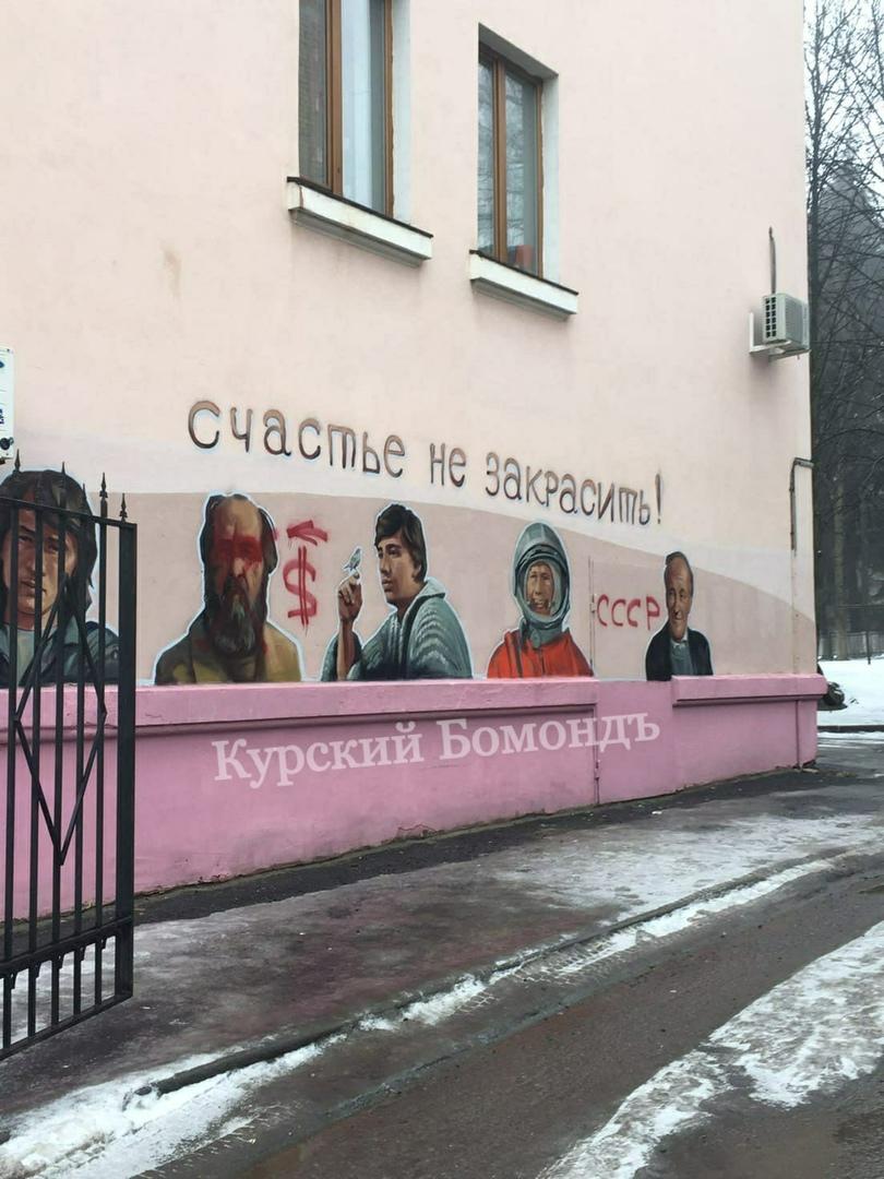В Курске автор испорченного вандалами портрета Солженицына рассказал, как его исправить~photo_2021-01-07_13-25-22