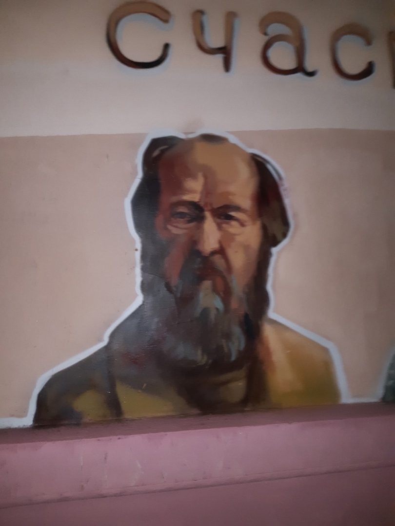 20210108_18-54-Граффити на Ленина восстановили-pic1