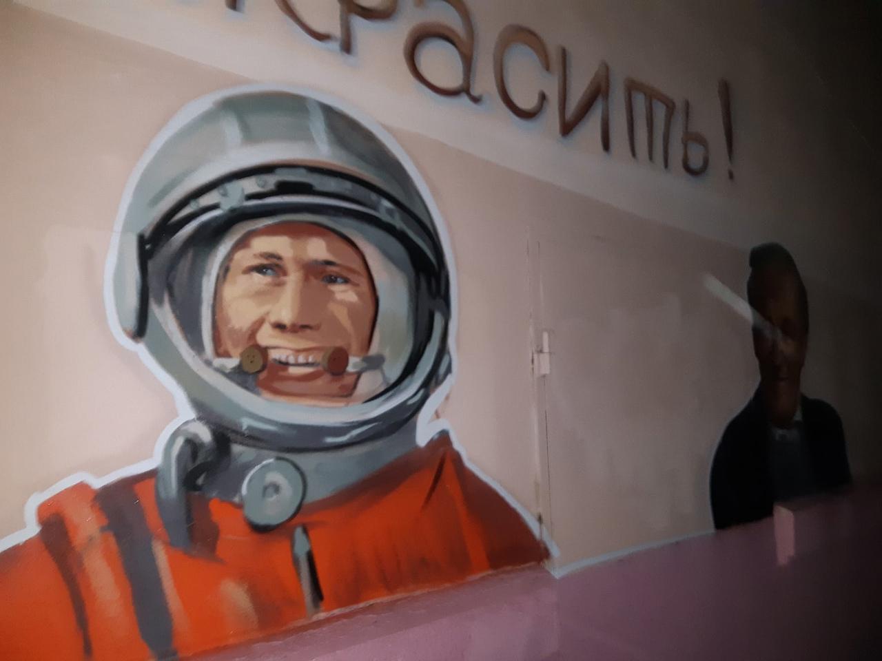20210108_18-54-Граффити на Ленина восстановили-pic3