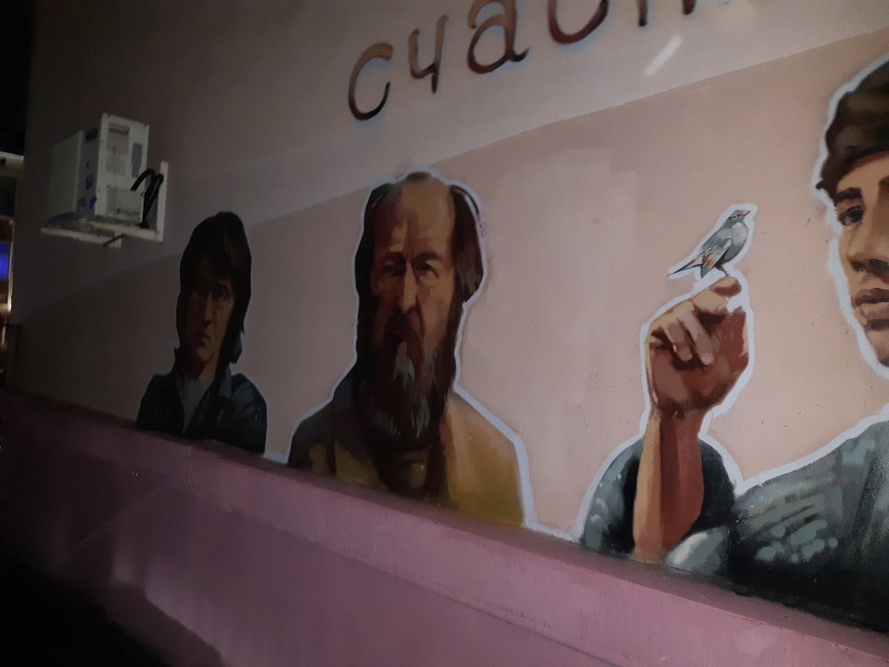 20210108_18-54-Граффити на Ленина восстановили-pic4