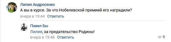 20210108_18-56-Граффити на Ленина восстановили-comment1
