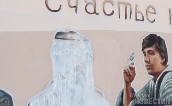 20210110_13-09-В Курске вандалы снова закрасили портрет Александра Солженицына-pic1