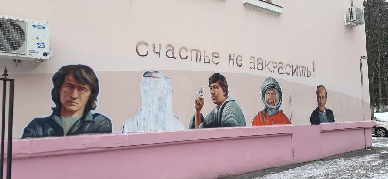 20210110_18-01-Вандалы вновь испортили граффити в центре Курска-pic1