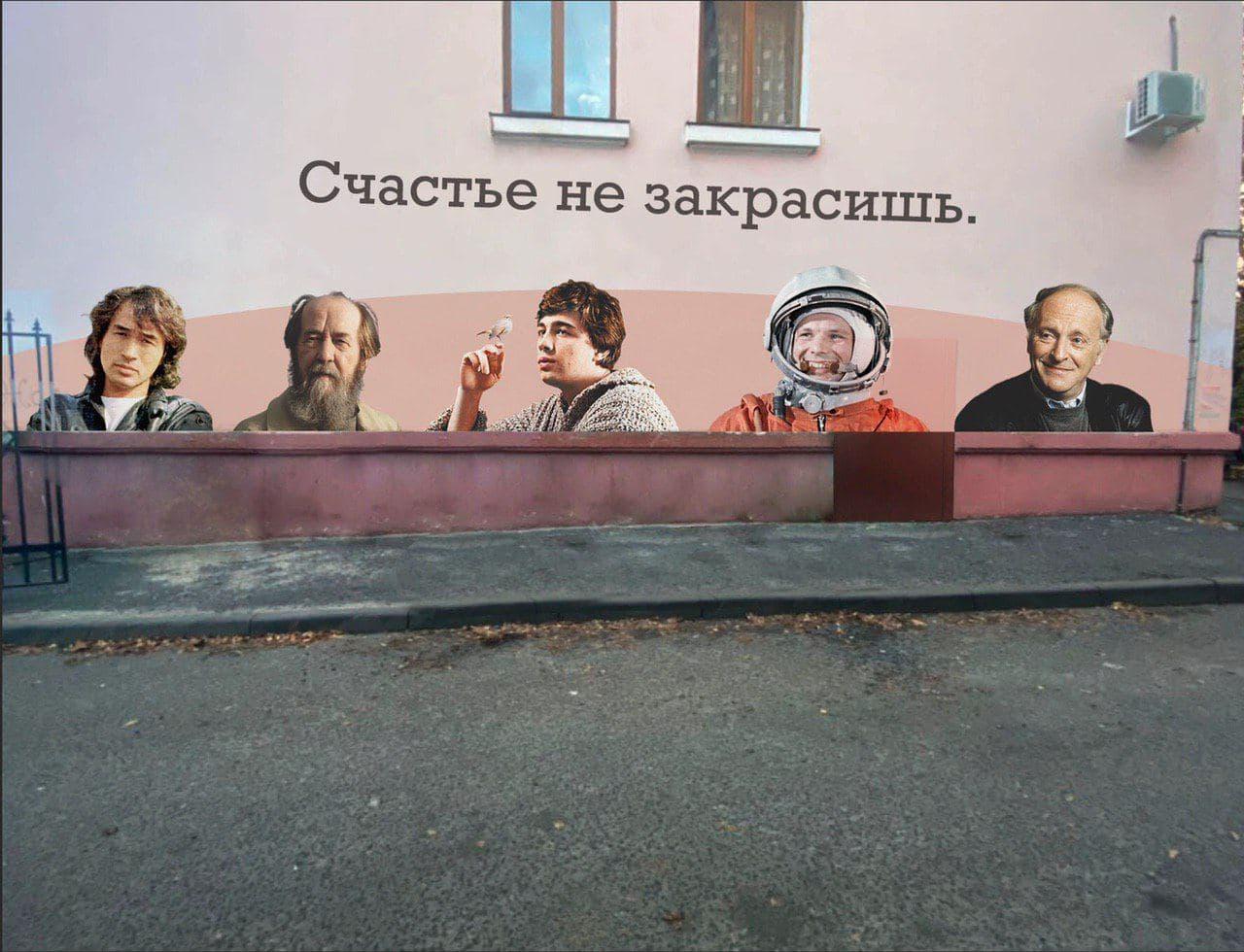 20210111_13-58-К авторам граффити на ул. Ленина-pic1