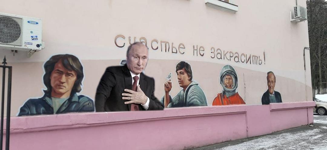 20210110_14-15-Вандалы снова изуродовали граффити на улице Ленина-pic2