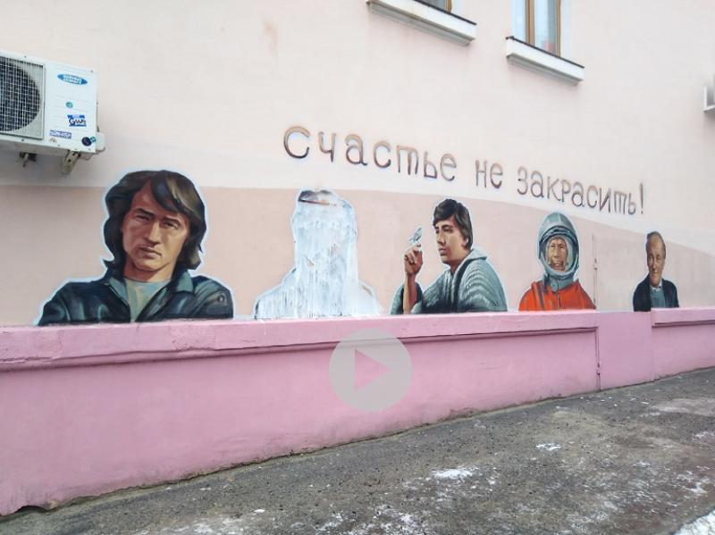 20210111_18-42-В Курске вандалы испортили сразу несколько объектов стрит-арта-pic1