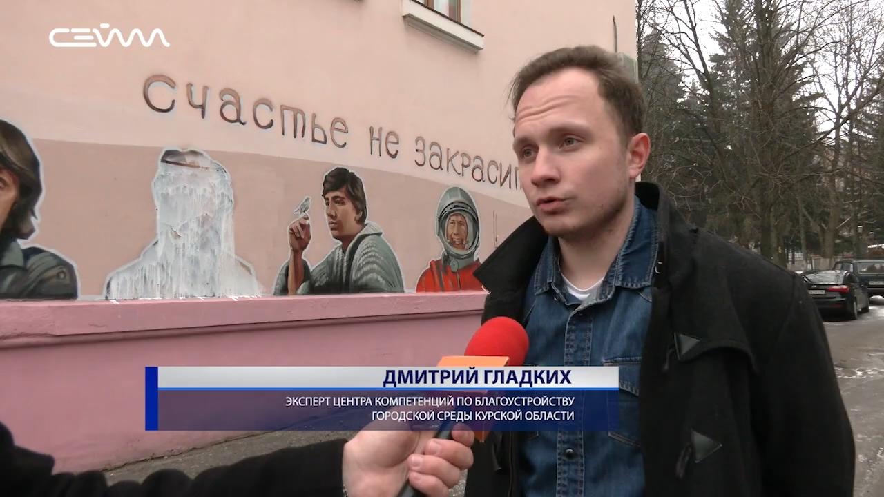 20210111_18-42-Курск атакуют вандалы-08