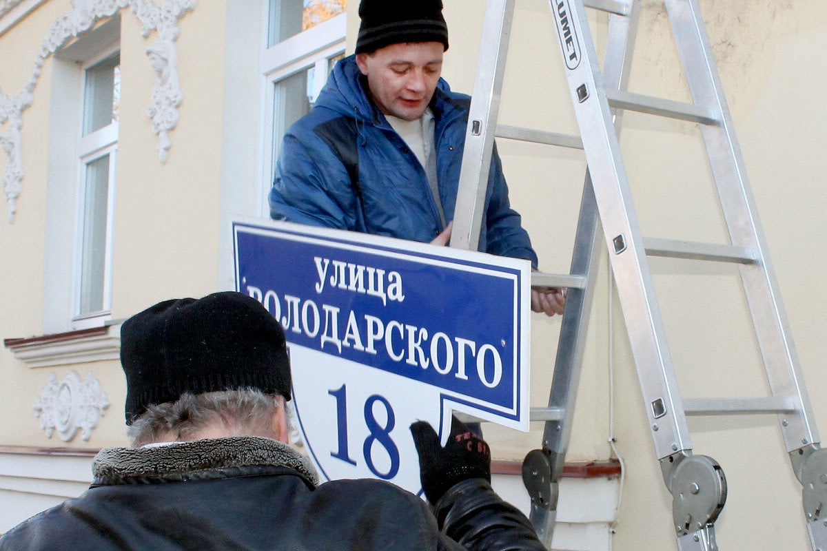 20210107_15-09-Как вы относитесь к идее переименования советских названий улиц в Рязани-pic1